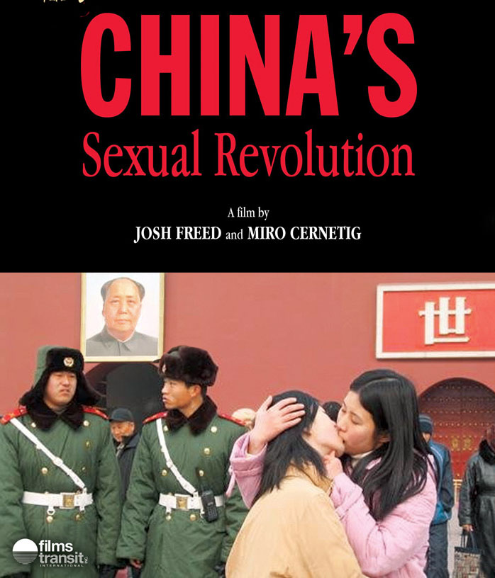 China's Sexual Revolution 中国的性革命 China's sexual libido was bottled up for 50 years, but now it's bursting loose, with dramatic effects on marriage, personal freedom